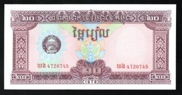 Камбоджа 20 RIELS P-31 UNC 1979