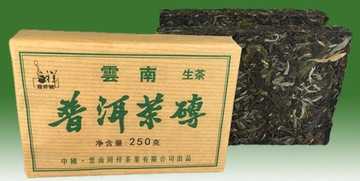TEA Planet - Чай PuErh Sheng 2013 кирпич 250 г.