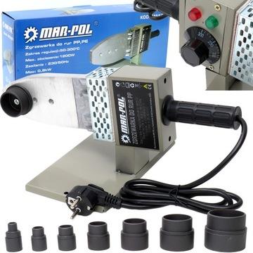 Сварочный аппарат для сварки труб PP PVC 1200W 16-63mm