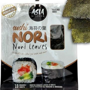 NORI SEAWEED - Суши водоросли 10 шт PREMIUM GOLD