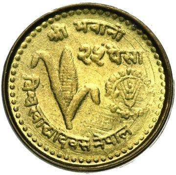 + Непал - 25 Пайса 1981 - ФАО - ГОСУДАРСТВО МЕННИЧИ UNC