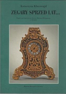 Каталог коллекции механических часов