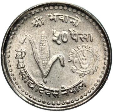 + Непал - 50 Паисов 1981 - ФАО - ГОСУДАРСТВО МЕННИЧИ UNC