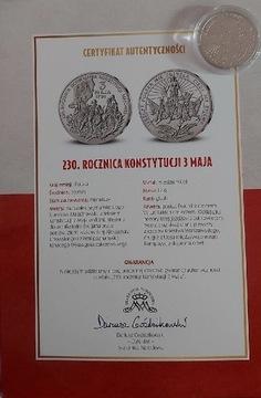 Коллекционная медаль