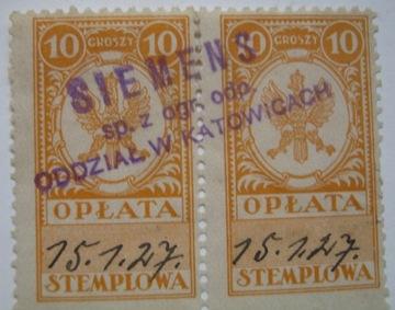 Гербовый сбор 10 грошей 1927 г. Сименс Катовице