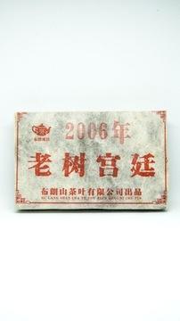 Чай Шу Пу-Эр Бу Ланг Шань 2006 250г.
