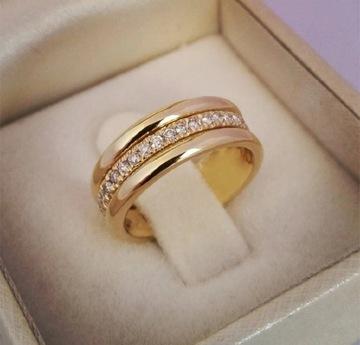 Обручальное кольцо с классом