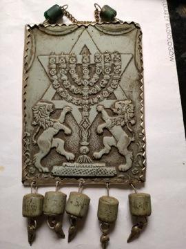 Старое еврейское молитвенное украшение.