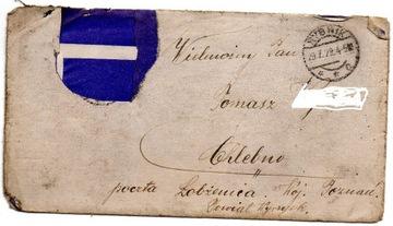 Старое письмо 1929 года
