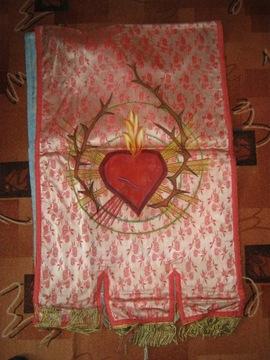 ДВА ЧОРГВИ - знамена, риза, накидка, литургия