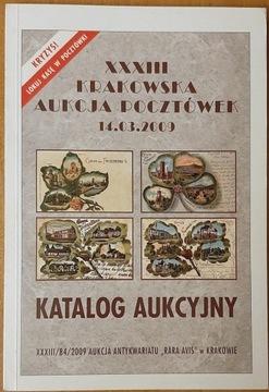 Каталог XXXIII Краковского аукциона открыток
