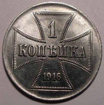ОСТ 1 копейка 1916 А, КРАСИВАЯ