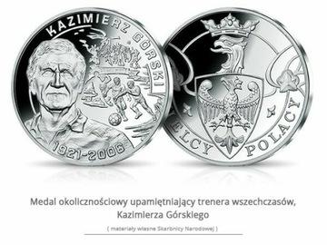 Самые маленькие монеты мира - 100-летие Иоанна Павла