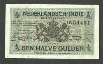ГОЛЛАНДСКАЯ ИНДИЯ 1/2 Gulden 1920 P-102 ULTRA RRR