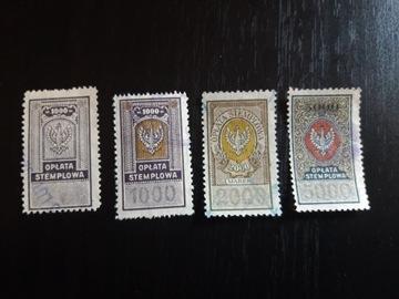 марки, гербовый сбор, II РП 4 шт., изд. МК
