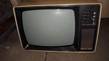 Юность ТВ