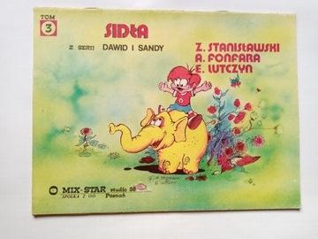 комикс Дэвид и Сэнди ловушки