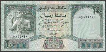 Йемен 200 риалов 1996 - статус банка UNC