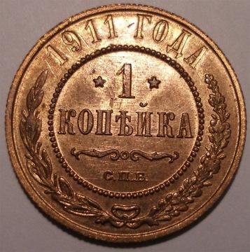 РОССИЯ 1 копейка 1911 г., ГОСУДАРСТВО, КРАСНЫЙ