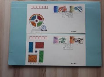 Конверты FDC China 1995 г., MI2612, Mi2615