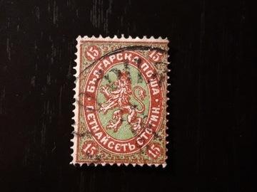 марка Болгария, 1881 г., ул. 15, красная / зеленая