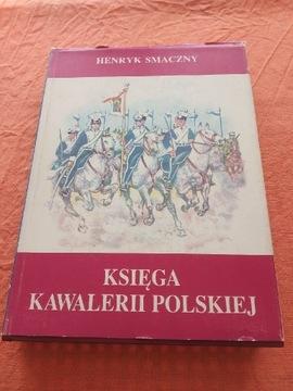 Книга польской кавалерии