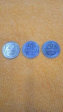 Россия сет 1925 г., 27, 28, 20 коп. Серебро