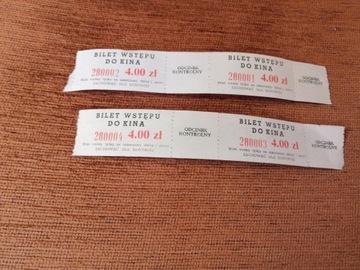 Коллекции Польской Народной Республики - старые билеты в кино - полный комплект