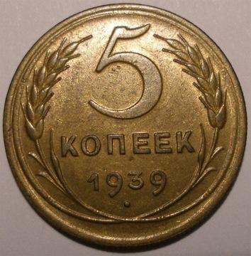СССР, 5 копеек 1939 г., РЕДКАЯ И КРАСИВАЯ