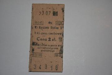 Картонный билет Варшавский стадион.