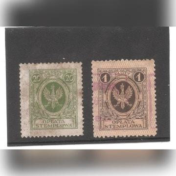 Почтовые марки после 1924 г.