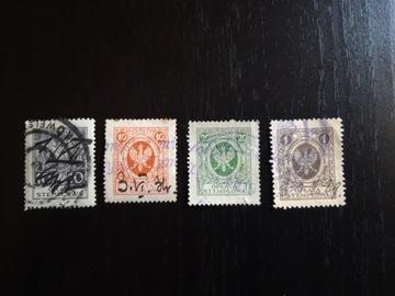 марки, гербовый сбор, II РП, 4 шт.