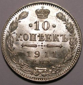 РОССИЯ 10 копеек 1911 г., ГОСУДАРСТВЕННОЕ ГОСУДАРСТВО!