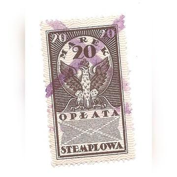 Гербовый сбор 20 марок
