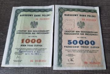 Депозитный ваучер 50,000 / 1,000 NBP / PeKaO