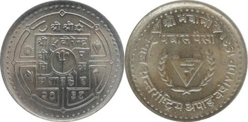 Непал 50 пайса 1981, KM # 824