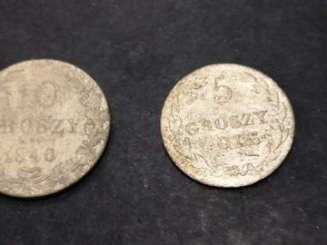 Польское серебро 5 и 10 грошей