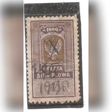 Гербовый сбор 1923 г. 1000 польских марок