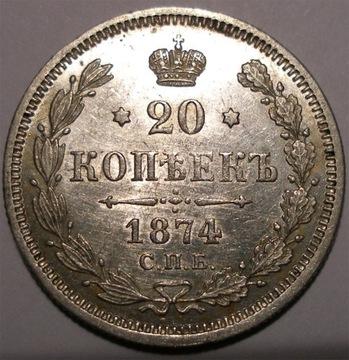 РОССИЯ 20 копеек 1871 г., МИНИСТР
