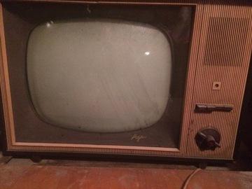 Агат ТВ
