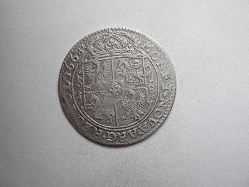 ОРТ (18 БАЛТОВ) 1668 Р ПРИЯТНЫЕ УСЛОВИЯ