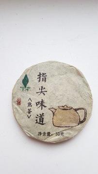 Чай Шу Пу-Эр 2017 30г.