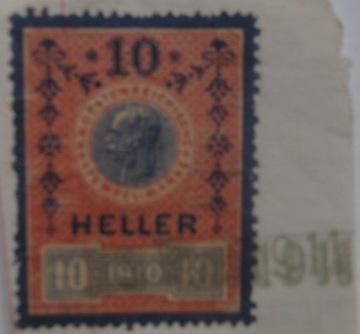 К.К. Stempelmarke 10 hellers 1910 Галиция