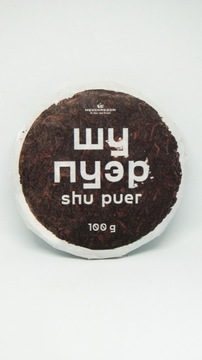 Чай Shu Pu-erh Mini Bing 2016.