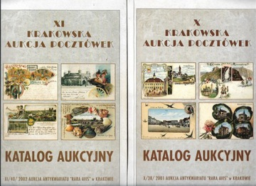 Каталоги: X и XI Краковские Открытки Аукционы