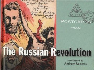 Открытки русской революции от революции