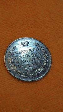 1829 Россия 1 рубль РЕДКИЙ