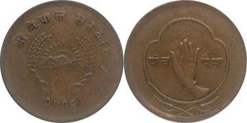 Непал 5 пайса 1957, KM # 736