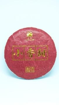 Чай красный Shai Hong (прессованный) 2020 100гр.