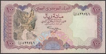 Йемен (Йемен) 100 риалов 1993 - статус банка UNC